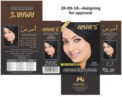 d39950d24626c Natural Black Henna at Rs 4200 /carton | Black Henna | ID: 1916222512