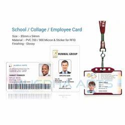 PVC Security Card, Shape: Rectangular