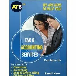 Business Service Tax Accounting Service, Aadhar Card