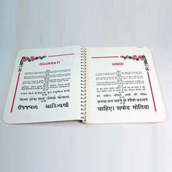 ASF Near Vision Book