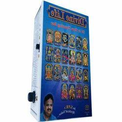 Chanting Sloka Mantra Box - 9 In 1 Chanting Box Retailer from Coimbatore