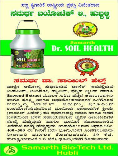 Dr Soil Health Fertilizers