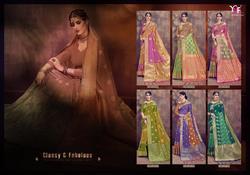 Ynf Anumol Series 29194-29199 Stylish Party Wear Cotton Linen Silk Saree