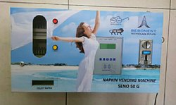 Sanitary Pad Vending Machine - Seno 50 G