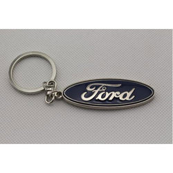 Logo Key Chain