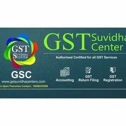 Sole Proprietor 3 Days GST Suvidha Center Registration Service