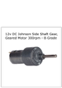 12v DC Johnson Side Shaft Gear, Geared Motor 300 rpm - B Grade
