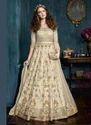 Floor Length Party Wear Net Anarkali Suits