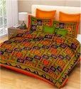 Cotton Queen Size Double Bed Sheet