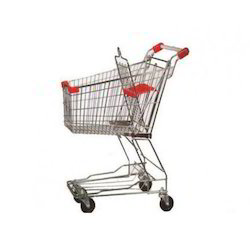 Shopping Mall Trolley