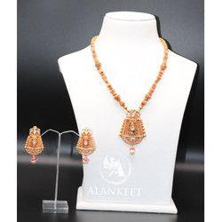 Indian Designer  Necklace Set