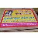 Piya Brand Kumkum Powder