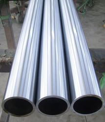 Hollow Hard Chrome Plated Bar