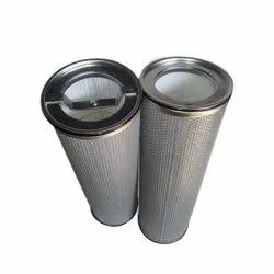 Aluminium Silver Suction Hydraulic Filter, For Industrial, Diameter: 2 Inch