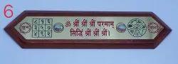 Shree Shidhi Yantra
