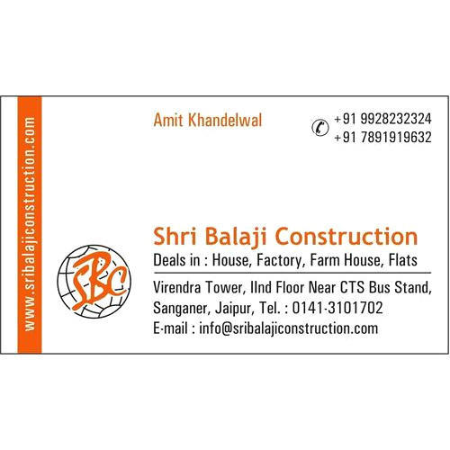 Business visiting card printing service in kishanpole bazar jaipur business visiting card printing service reheart Images