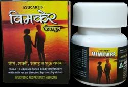 Ayucare Capsules Vimcare Capsule, Packaging Type: Plastic Bottle