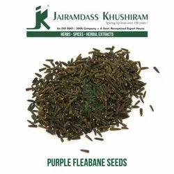 Dried Natural Vernonia Anthelmintica / Kalijiri