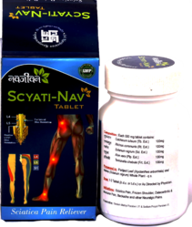 NAVJEEWAN PATENTED AYURVEDIC MEDICINE