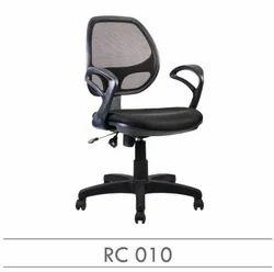 Latest Mesh Chair