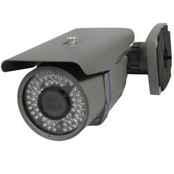 High Resolution Bullet Camera