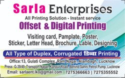 Paper Visiting Card Printing in Lucknow