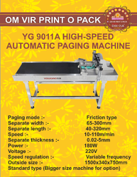 YG 9011A HIGH-SPEED AUTOMATIC PAGING MACHINE