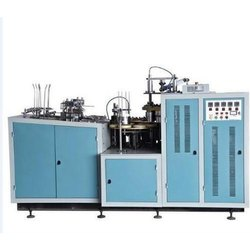 PC 1000 I Gold Paper Cup Making Machine