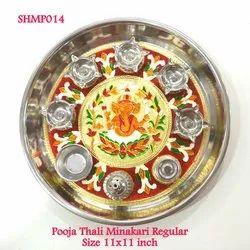 Pooja Thali Minakari Regular