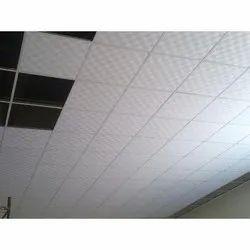 Aluminium False Ceilings in Kolkata, West Bengal | Get ...