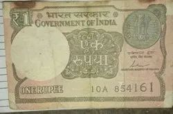 Old One Rupees Note
