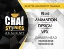 5 Evening Visual Effects & Compositing Training