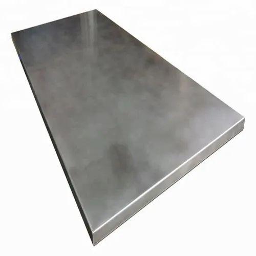 Aluminium 6351 Plate
