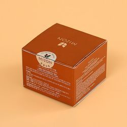 Paper Laminated Packaging Box