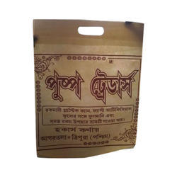 Non Woven D Cut Printed Bag, Bag Size: 15 X 12 And 17 X 15 Inches