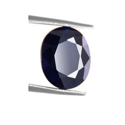 Blue Sapphire (Neelam) Gemstone