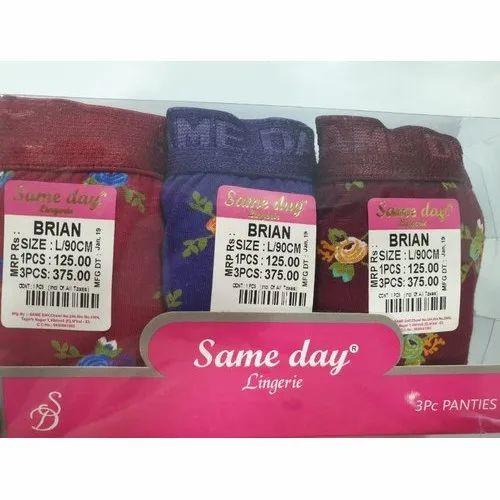 Same Day Cotton Ladies Designer Underwear, Size: XXXXL