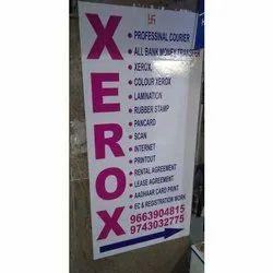 Rectangular Printed Flex Banner, for Promotional