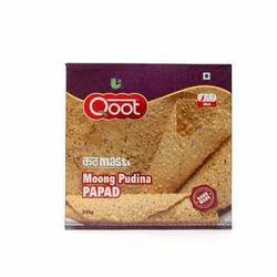 Moong Pudina Papad