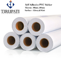 PVC Vinyl Roll