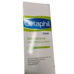 Cetaphil Daily Advance Ultra Hydrating Lotion, Packaging Size: 100g