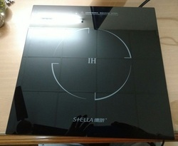 Libarty Black Commercial Induction Cooktop, Size: 340 x 340 x 94 mm , CGCCIC123