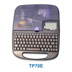 TP70E Supvan Cable ID Printer
