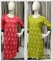 13432 Flex Printed Kurtas With Round Neck