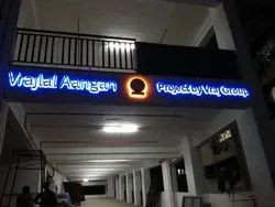 Backlit LED Signage