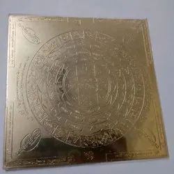 Gold Plated Astalakshmi Yantra, Size: 6x6 Inches, Packaging Type: Packet