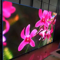 P3 HD Video Wall
