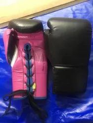 AD PU Boxing Gloves