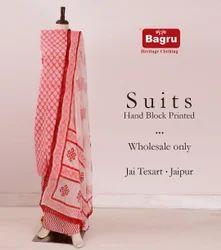Pure Chiffon Dupatta Cotton Suit Set