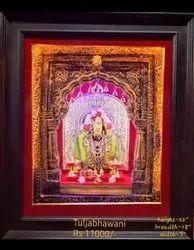 Multicolor wood God/ Goddess Photo Frame